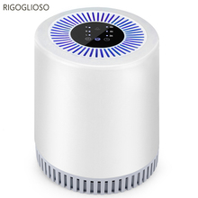 RIGOGLIOSO air purifier for home car air purifier filter ture hepa carbon three-layer filter air cleaner 110-240V EU US UK plug