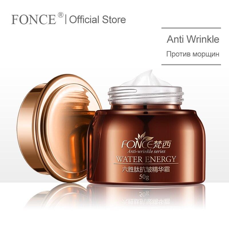 Korean Anti Wrinkle Anti Aging Essence Face Cream 50g Facial Lifting Firming Dry Skin Hydrating Peptide Serum Day Night Cream