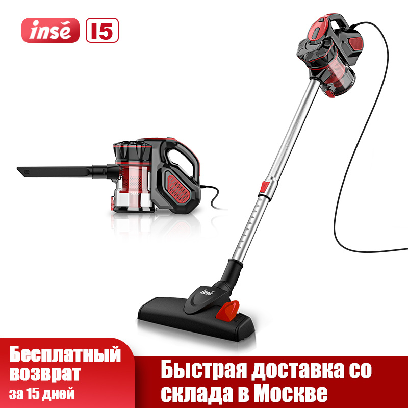 Household Corded Vacuum Cleaner 18Kpa Suction Power Vertical Clean Vacuum Cleaner Handheld Light  Aspiradora INSE I5