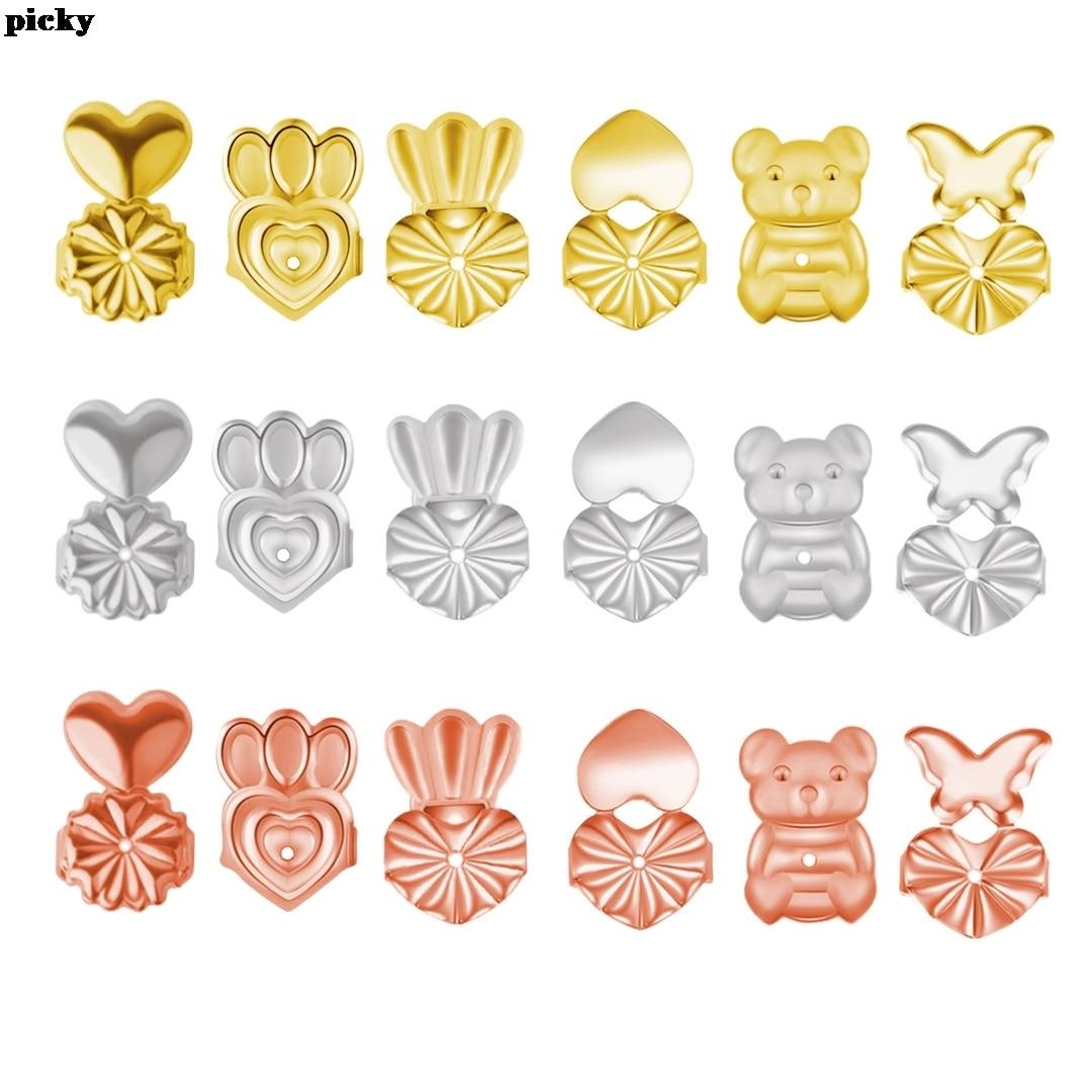 Fashion Hypoallergenic Earring Lifter Fits All Post Earrings Earlobe Stud Back Nut Lift Support For Women Earings Accessories
