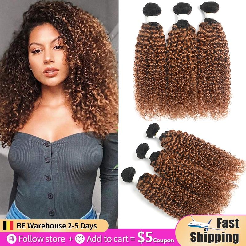 T1B/30 Ombre Brown Kinky Curly Human Hair Bundles 1PC Brazilian Human Hair Weave Bundles Non-Remy Blonde Hair Extension SOKU