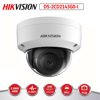 HIkvision Original DS-2CD2143G0-I 4MP Dome Network Camera POE H.265 IR 30m IP67 SD Card Slot Replace DS-2CD2142FWD-I IP Camera цена 2017