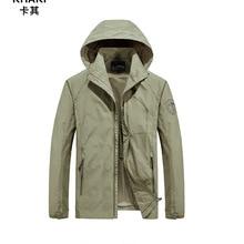New Men's Waterproof Military Jacket Jacket Spring and Autumn Hooded Waterproof Windproof Breathable Outdoor Windbreaker Jacket