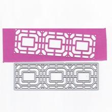 Rectangular Decoration Metal Cutting Dies Stencil Scrapbooking Photo Album Card Paper Embossing Craft DIY
