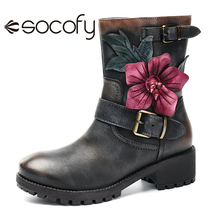 Jeans Shoes SOCOFY Boots Flower-Buckle Mid-Calf Womens Decor Handmade Botas-De-Mujer
