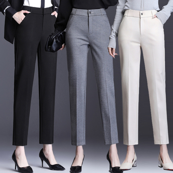 Straight Long Trousers 1