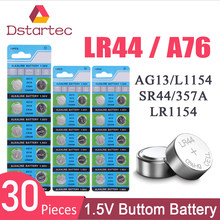 Lot de 30 piles boutons, 30mAh, 2020 V, AG13, LR44, L1154, RW82, SR1154, SP76, pila, SR44, pour montre, jouets, télécommande, nouveauté 1.55