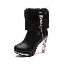 YeddaMavis Shoes Black Ankle Boots Women Winter New Rhinestone Side Zipper Womens Woman Boot