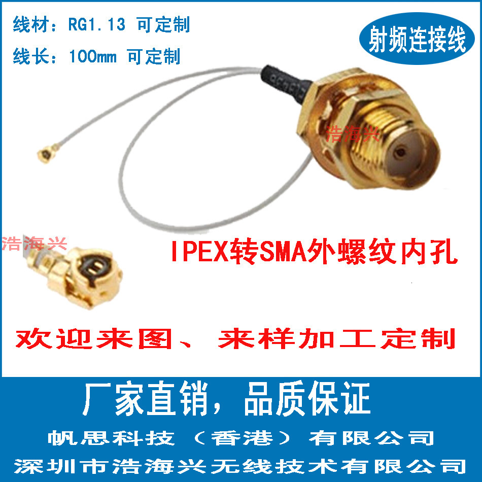 8dBi 2.4GHz 5GHz 5.8GHz Dual Band Wireless WiFi Router Antenna RP-SMA Jack M/_WK
