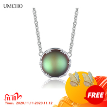 UMCHO Aurora Borealis Necklace Pendant 925 Sterling Silver Elegant Jewelry for Women Birthdays Romantic Gift for Girl Friend