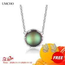 UMCHO Aurora Borealis naszyjnik wisiorek 925 srebro elegancka biżuteria dla kobiet urodziny romantyczny prezent dla przyjaciółki