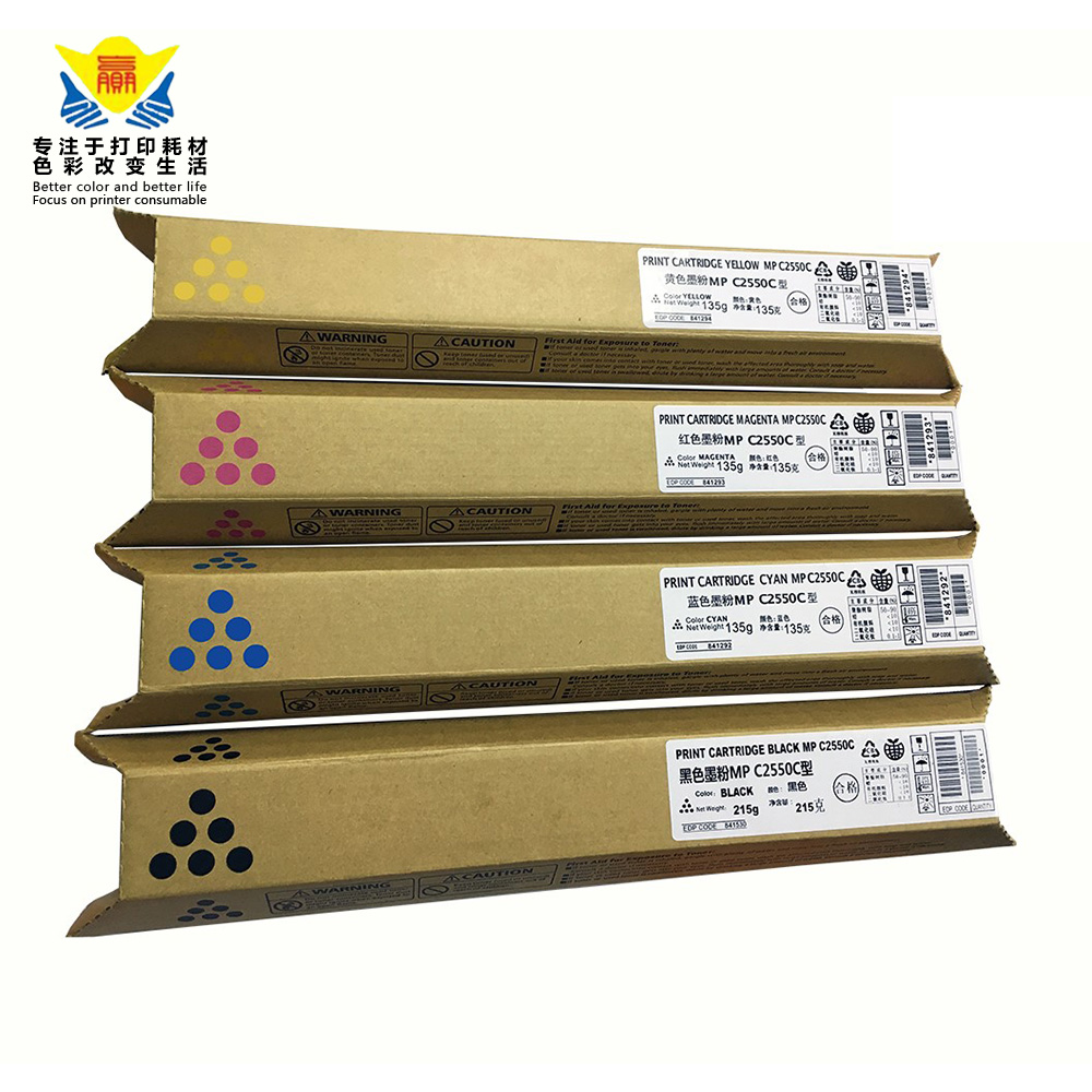 JIANYINGCHEN Compatible color toner cartridge for Ricohs MP C2010 C2050 C2550 C2530 C2051 C2551 (4pcs/lot) promotion
