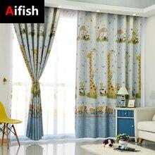 Blackout Curtains Living-Room Screens Bedroom Print Children's WP026T3 Floor Giraffe