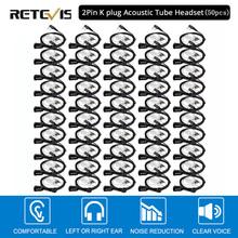 50 pçs retevis ptt mic tubo acústico de ar fone ouvido walkie talkie para kenwood baofeng UV 5R retevis h777 rt22 rt80 c9003a