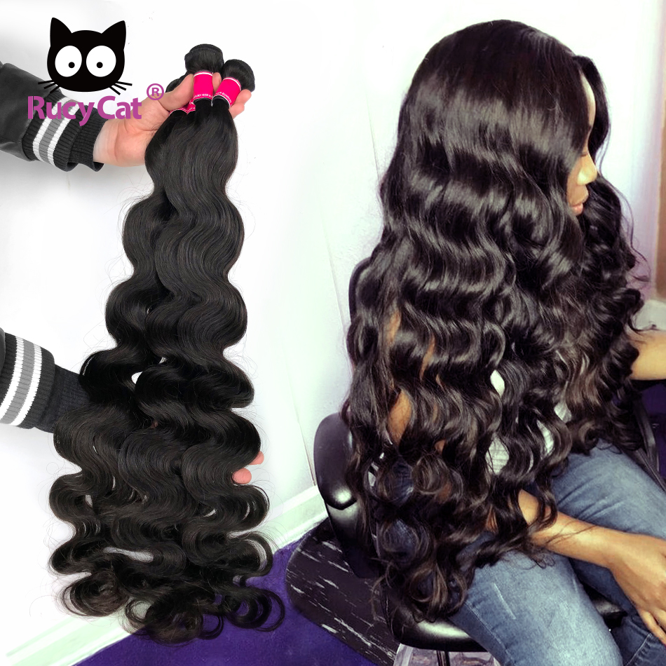 Rucycat 08-40 Polegada feixes de tecer cabelo humano brasileiro onda do corpo 1/3/4 pacotes cor natural remy extensões do cabelo