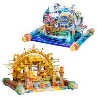 MU Nantian Gate + Yun meng Lake 3D Metal Kits DIY Assemble Puzzle Laser Cut Jigsaw Building Toy YM N097ab