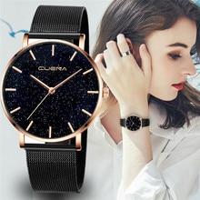 Cuena 럭셔리 패션 캐주얼 골드 실버 시계 숙녀 여성의 메쉬 스틸 스트랩 브랜드 아날로그 석영 다이아몬드 손목 시계 시계