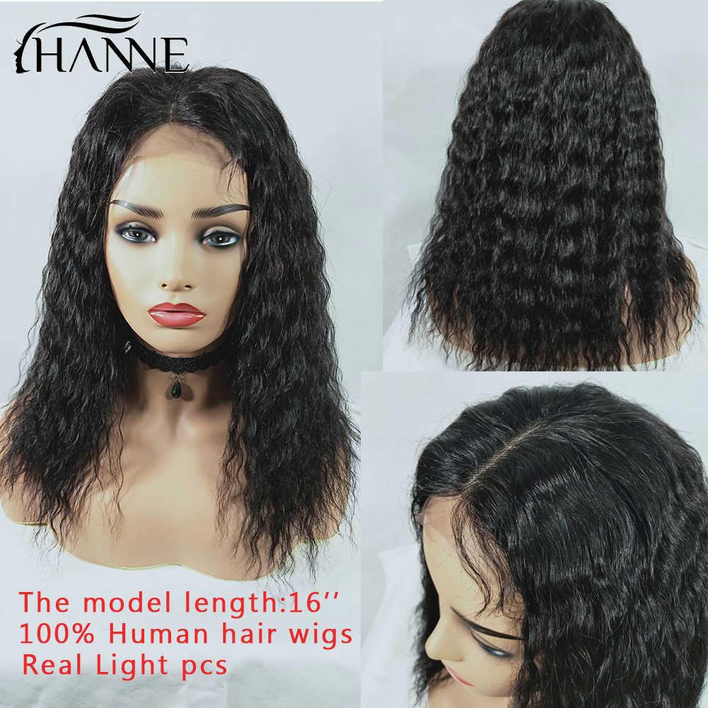 HANNE 4*4 Vetersluiting 100% Menselijk Haar Pruiken Braziliaanse Pre Geplukt Remy Haar Voor Zwarte Vrouwen 150% Hoge dichtheid Lijmloze Afro Krullen