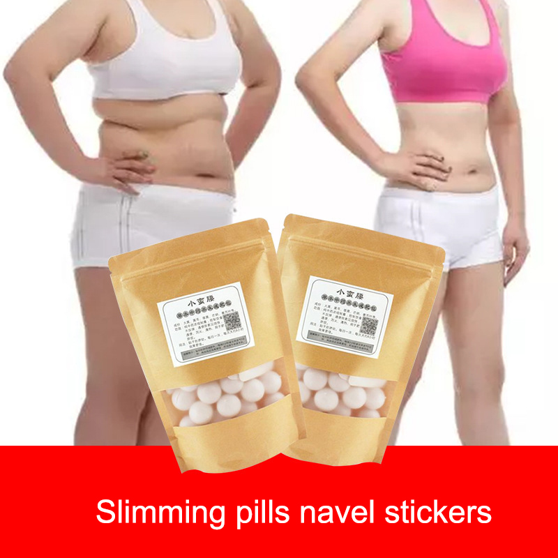 Slimming Pill Patch Navel Sticker Abdomen Navel Fat Burning Lose Weight Slim Abdomen Patch Slimming Products Fat Burning