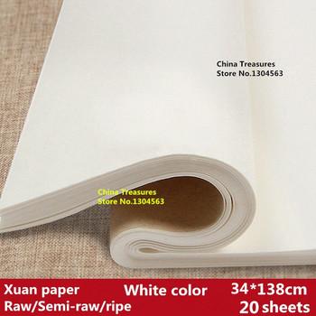 20 sztuk partia 34*138 cm biały kolor chiński papier ryżowy do kaligrafia malarstwo papier Xuan Zhi Anhui Jing Xian (zawierają również te wymagające dopłaty) Xuan papieru tanie i dobre opinie Mian Gen CN (pochodzenie)