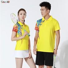 HOWE AO новая дышащая рубашка с воротником для бадминтона теннисные белые и быстросохнущие спортивные рубашки с короткими рукавами