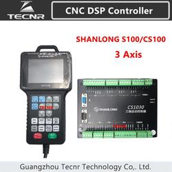 SHANLONG S100 CNC kontroler DSP 3 kontroler osi zdalnego CS1030 do precyzyjnego grawerowania