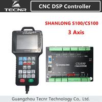 SHANLONG S100 CNC DSP controller 3 axis Controller remote CS1030 For high precision engraving machine
