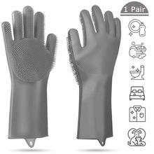 1 пара перчаток кухонные силиконовые перчатки для чистки волшебные