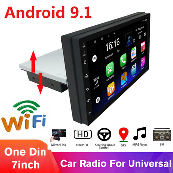7 Universal 1din Car Multimedia Player Android 9.1 Car GPS Navigation Radio 2G+32G Autoradio Stereo Wifi BT DVR Mirror Link image