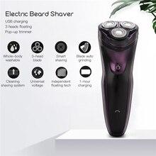 цена на USB Rechargeable Electric Shaver Razor Men Hair Removal 3D Triple Floating Blade Beard Trimmer Waterproof Shaving Machine