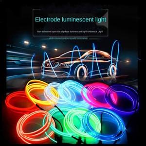 Image 2 - 5m auto innen zubehör atmosphäre licht EL kalt licht und USB DIY dekoration dashboard konsole auto FÜHRTE umgebungs licht