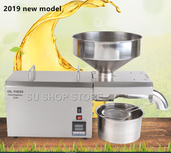 Multifunctional oil press machine for factory price oil press machine tool/1500W oil expeller for sale