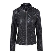 Кожаное пальто женские короткие с перекрестной каймой весна и осень новые стильные модные кожаные пальто женские пальто женская одежда в Корейском стиле