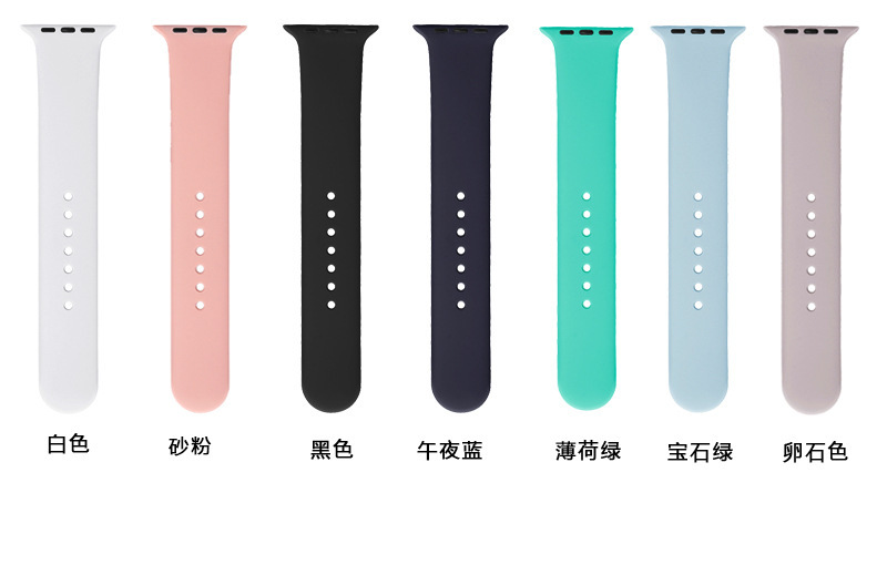 For Apple Sports Silicone Watch Iwatch1/2/3 Watch Strap Suitable For APPLE Watch4 S New Style