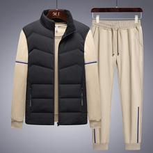 2021 jesienno-zimowa męska dres 3 sztuka zestawy kamizelka + bluzy spodnie sportowe Casual dresy Plus rozmiar 6XL 7XL 8XL tanie tanio Anbican CN (pochodzenie) Solo COTTON Na co dzień Jesień I Zima Z okrągłym kołnierzykiem Troczek zipper Pełne Ankle Length