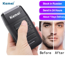 Kemei 1102 Rechargeable simple electric Shaver Razor Men hair clipper hair Trimmer Beard shaving machine for Brazil ShaverElectric Shavers