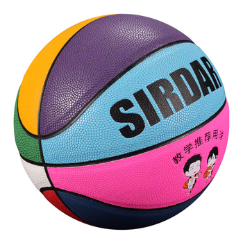 SIRDAR Size 5 PU Leather Women Basketball Ball Official Outdoor Indoor High Quality Training Women Child Basketball image