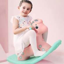 Children's rocking horse thick plastic riding animal toy rocking horse belt seat belt music baby puzzle rocking chair