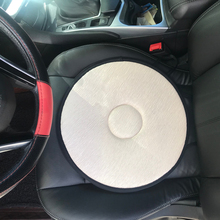 360 Degree Cushion Car Mat Rotation Mats Chair Best For Elderly And Pregnant Woman Mobility Aid Pad