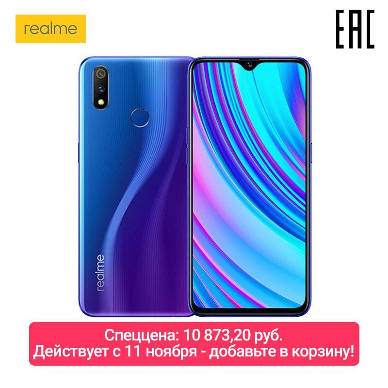 Smartphone realme 3 pro 4 + 64 gb snapdragon 710 aie, carregamento rápido, a garantia russa oficial produzida em fábricas oppo
