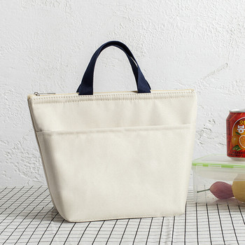 Bolsa de Picnic aislada a la moda para mujeres bolsa de mano portátil reutilizable compacta de tela impermeable