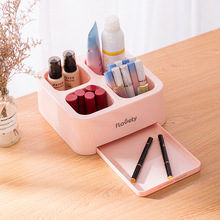 Korean Version of The Pen Holder Square 4 Pen Holder Drawer Multi-function Desktop Storage Makeup Brush Home Storage Bucket