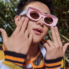 2019 New Square Hip Hop Sunglasses Women Men Fashion Funny Sun Glasses Unisex Un