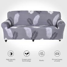 솔리드 컬러 폴리 에스터 소파 커버 고탄성 비 슬립 소파 슬립 커버 유니버설 가구 의자 보호대 커버