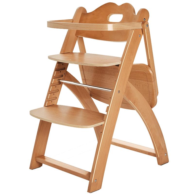 Teknum детский обеденный стул из твердой древесины портативный складной многофункциональный детский обеденный стол стул детское кресло для