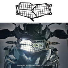 Headlight Guards For 2018 2019 for BMW F750GS F850GS Motorcycle Front Lens Cover Guard Grill Bracket Protector Black