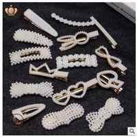 Mode perle pince à cheveux bouton pression épingles à cheveux pour les femmes douce perle épingle à cheveux pinces à cheveux bijoux dame Barrette bâton