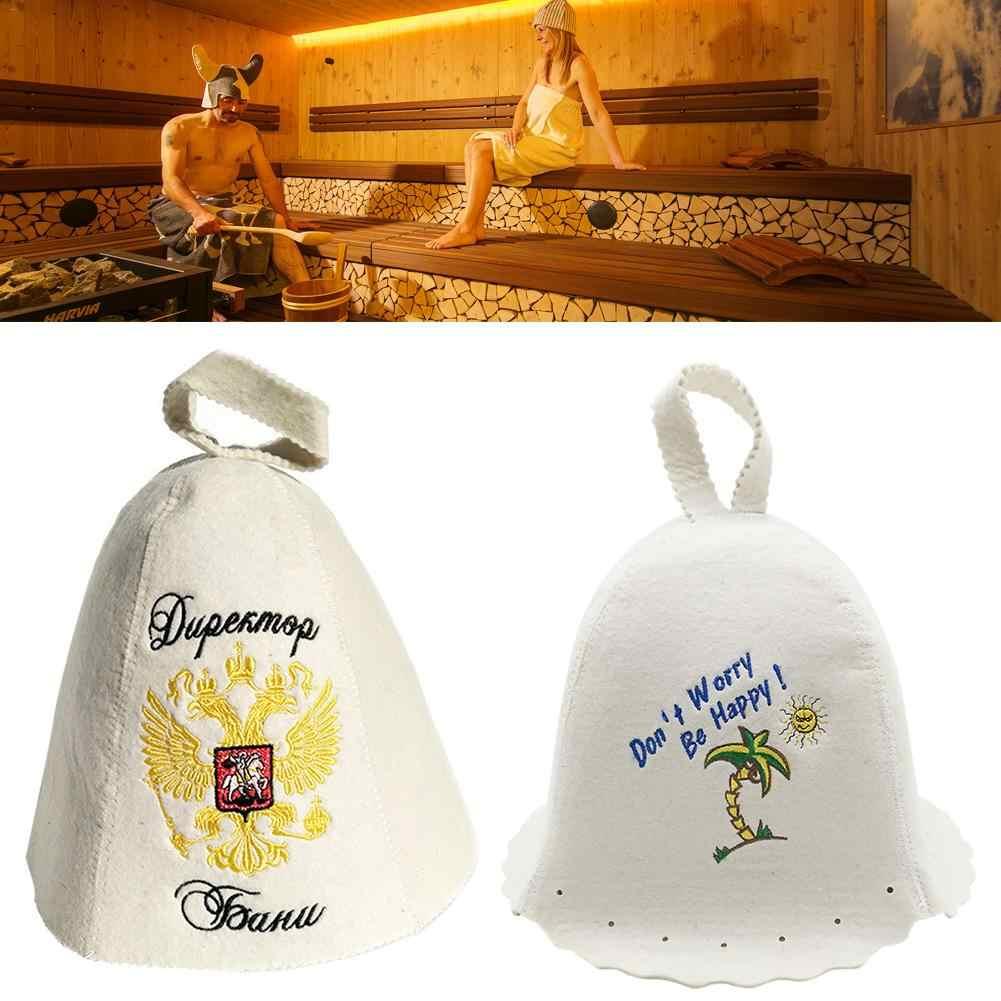 ขนสัตว์ซาวน่าหมวกขนสัตว์ Felt ซาวน่า Felt หมวกซาวน่าฝักบัวสำหรับอาบน้ำ House หัวป้องกันผู้หญิงเด็กป้องกันหมวก