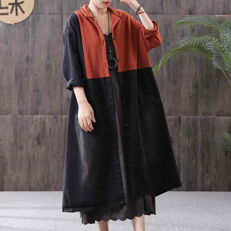 [EWQ] 2020 wiosenny i jesienny nowy mody kobiet ubrania z długim rękawem Plus rozmiar wiatrówka luźna cienka kurtka damska kurtka damska MC23901
