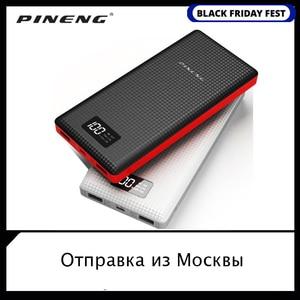 Image 1 - מקורי PINENG כוח בנק PN 969 920 999 20000mAh Dual USB חיצוני נייד סוללה מטען Li פולימר עבור טלפון כוח בנק